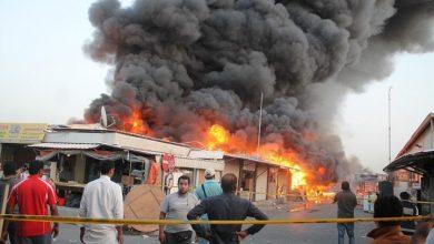 صورة العراق: مصرع 16 شخص وإصابة 30 آخرون جراء تفجير انتحاري ببغداد