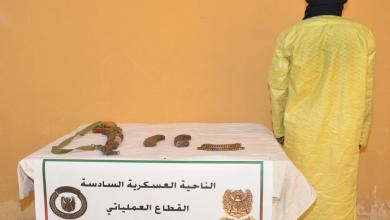 """صورة الإرهابي """"أبو طلحة"""" يسلم نفسه للجيش الوطني"""