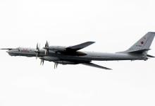 صورة طائرات تجسس روسية تخترق أجواء أمريكا
