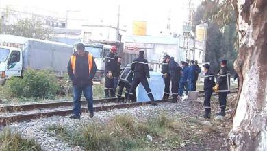 صورة البليدة: العثور على أشلاء جثة في السكة الحديدية الرابطة بين الشفة والبليدة
