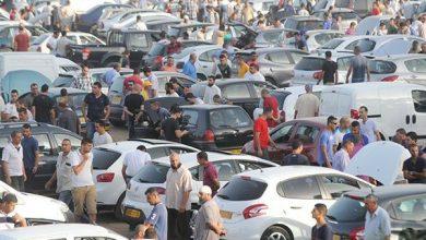 صورة تحديد غلق أسواق السيارات عبر كل الولايات لمدة 15 يوميا