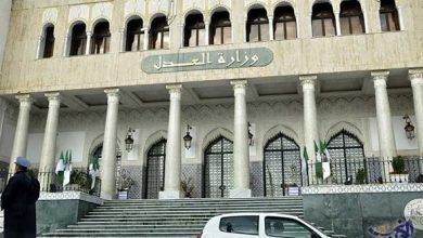 صورة وزارة العدل تعلن عن فتح أبواب التوظيف في 3 أسلاك