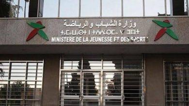 صورة وزارة الشباب والرياضة تعلن عن فتح مسابقة للتوظيف