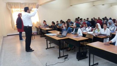 صورة إعداد مواضيع الامتحانات المدرسية الوطنية في فيفري المقبل