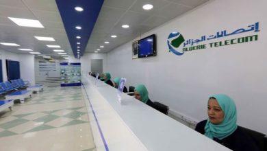 """صورة اتصالات الجزائر تطلق عرضها الجديد لاقتناء """"Idoom fibre"""""""