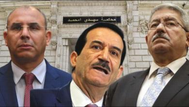 صورة تأجيل محاكمة اويحيى و لزعلان وغول في قضية نهب العقار السياحي بسكيكدة