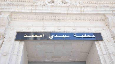 صورة محمكة سيدي أمحمد: تقديم نبيل وجعفر ورياض ملاح أمام وكيل الجمهورية