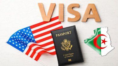 صورة السفارة الأمريكية بالجزائر تعلن عن تسهيلات جديدة