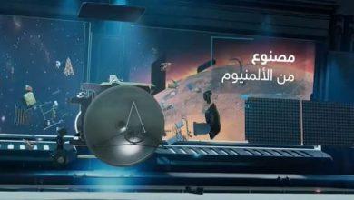 صورة الإمارات تطلق أول مسبار عربي لاستكشاف الكوكب الأحمر