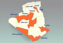 صورة وزارة الداخلية تكشف عن ترقيم الولايات الجديدة