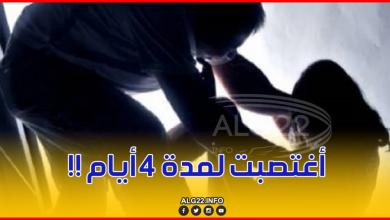 صورة تحرير قاصر تم اختطافها وتعذيبها من طرف جماعة أشرار