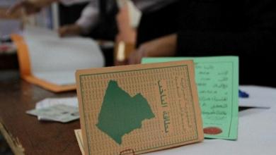 صورة 35 مقترح لصياغة قانون الانتخابات الجديد من طرف الأحزاب السياسية