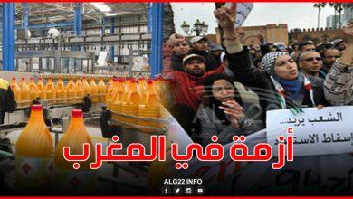 صورة بسبب غلاء زيت المائدة.. المغاربة يهددون بالخروج إلى الشارع !!