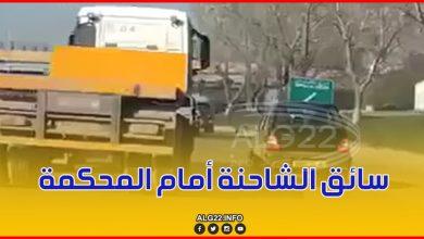 """صورة صاحب المقطورة: """" اعترف أنني أخطأت لكن استفزني سائق"""" برتنار"""" لمحاولته الاعتداء علي بعصا في مدينة الرويبة"""""""