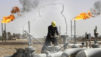 صورة أسعار النفط قد تبقى في مستوى 60 دولار خلال السداسي الأول 2021