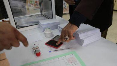 صورة 84 مقترحا لإثراء مشروع قانون الانتخاب الجديد