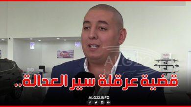 صورة إيداع بلال طحكوت الحبس المؤقت