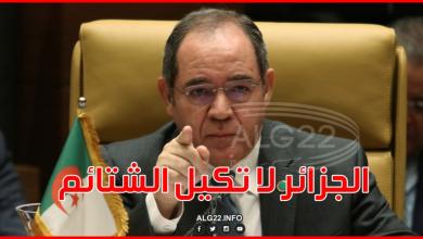 صورة بوقدوم: الجزائر ترغب في إشاعة السلام والاستقرار في شمال إفريقيا