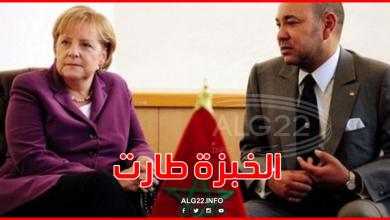 """صورة إدارة """"محمد6"""" تبدي ذعرها وخوفها من التقارب الجزائري – الألماني"""