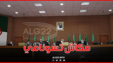 صورة مدير مركز البحث في علم الفلك: من غير الممكن حدوث تسونامي في الجزائر