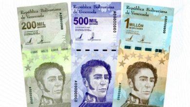 صورة الأزمة الاقتصادية في فنزويلا .. مليون بوليفار يعادل 1 دولار أمريكي