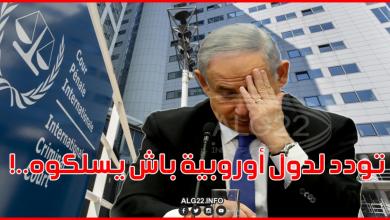صورة محكمة لاهاي تستدعي نتنياهو للتحقيق معه في جرائم حرب فلسطين
