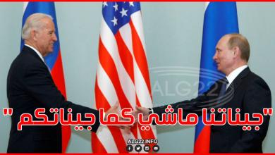 صورة فلاديمير بوتين: يتعين على الولايات المتحدة أن تحسب حسابا لروسيا