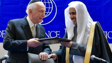 صورة الهرولة للتطبيع .. السعودية تشترط على الكيان الصهيوني للتطبيع معه