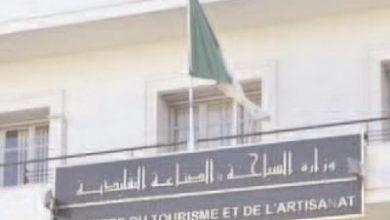 صورة نحو تنويع اللغات في وزارة السياحة لاستقطاب السياح