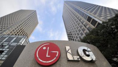 """صورة شركة """"LG"""" تعلن رسميا انسحابها من مجال صناعة الهواتف النقالة"""
