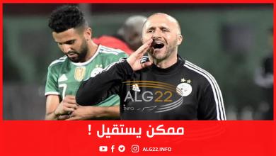 صورة صالح باي: بلماضي غير راضي وإستقالته محتملة!