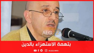 صورة 3 سنوات حبسا نافذا للباحث جاب الخير سعيد