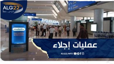 صورة أكثر من 94 ألف مسافر نقلو نحو الخارج عبر مطار الجزائر منذ بداية سنة 2021