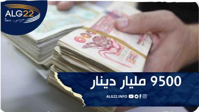 صورة وزير المالية يكشف حجم القروض البنكية في 2020