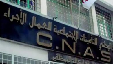 """صورة """"C.N.A.S"""" تطلق خدمة طلب التقاعد عن بعد"""