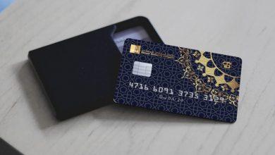 """صورة البنك الوطني الجزائري يطلق بطاقة بنكية جديدة """"CIB"""""""