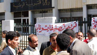 صورة وزارة التربية تدعو النقابات إلى الإمتثال لقرار المحكمة الإدارية وتحذرهم من الإحتجاج