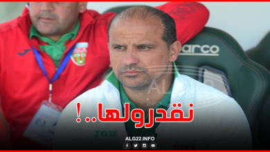 صورة عمروش: يمكننا العودة بنتيجة ايجابية من تونس