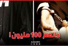 صورة نصاب ينتحل صفة محامي وكاتب ضبط بمحكمة الدار البيضاء