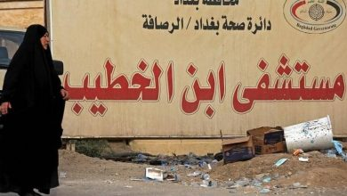 صورة الداخلية العراقية: ارتفاع ضحايا حريق مستشفى ابن الخطيب إلى 82 قتيلا