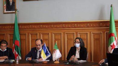 صورة تأسيس مجلـس أعمـال جزائري – أوكراني لتعزيز التعاون التجـاري والإستثماري