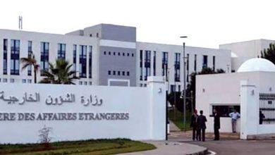 صورة الجزائر تدين بشدة الهجوم الإرهابي في النيجر