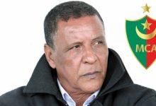 """صورة عمراني يستقيل من تدريب مولودية الجزائر عقب خسارته أمام """"الزمالك"""""""