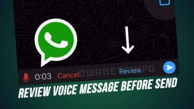 صورة واتساب يطور خاصية جديدة تجنب المستخدم الإحراج من الرسائل