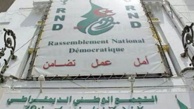 صورة الأرندي: نتعرض للإقصاء من مندوبيات سلطة الانتخابات