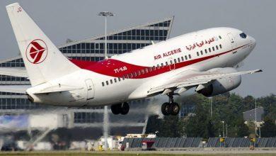 صورة الجوية الجزائرية تكشف مواعيد رحلاتها نحو روما وفرنكفورت