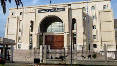 صورة إلتماس 4 سنوات حبسا نافذا مع الإيداع لمنتحل صفة كاتب ضبط رئيسي بمحكمة الدار البيضاء