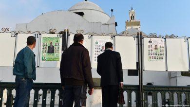 صورة منع إستعمال مكبرات الصوت خلال الحملة الإنتخابية