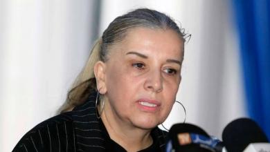 صورة الإستماع إلى الوزيرة السابقة جميلة تمازيرت في فضيحة مجمع الرياض