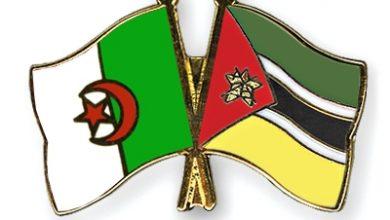 صورة تأسيس مجلس أعمال جزائري – موزمبيقـي لتعزيز التعاون الإقتصادي